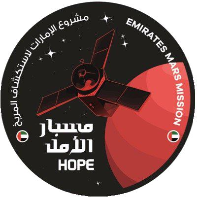 UAE Hope Mars Mission logo