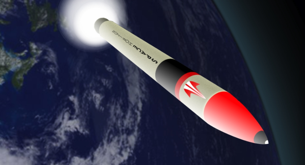 SpaceHorizon launch Vehicle 1.