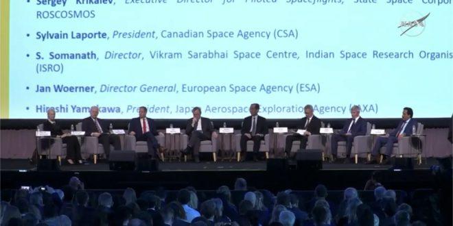IAC 2019 Heads of Agencies panel